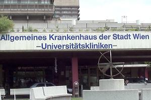 AKH Wien Haupteingang