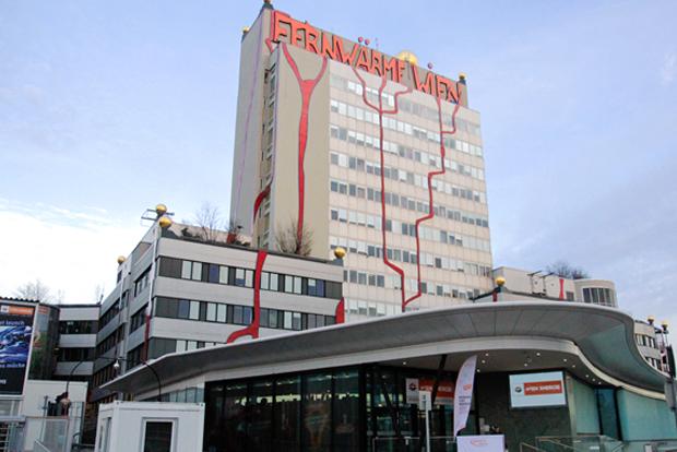 Wien Energie-Welt Spittelau